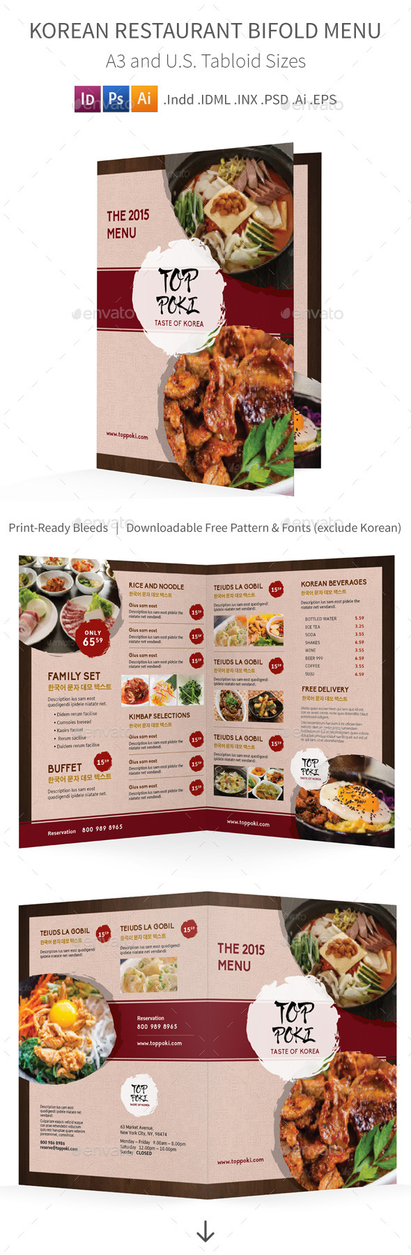 Korean Restaurant Bifold / Halffold Menu - Food Menus Print Templates