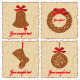 Vintage set. - GraphicRiver Item for Sale