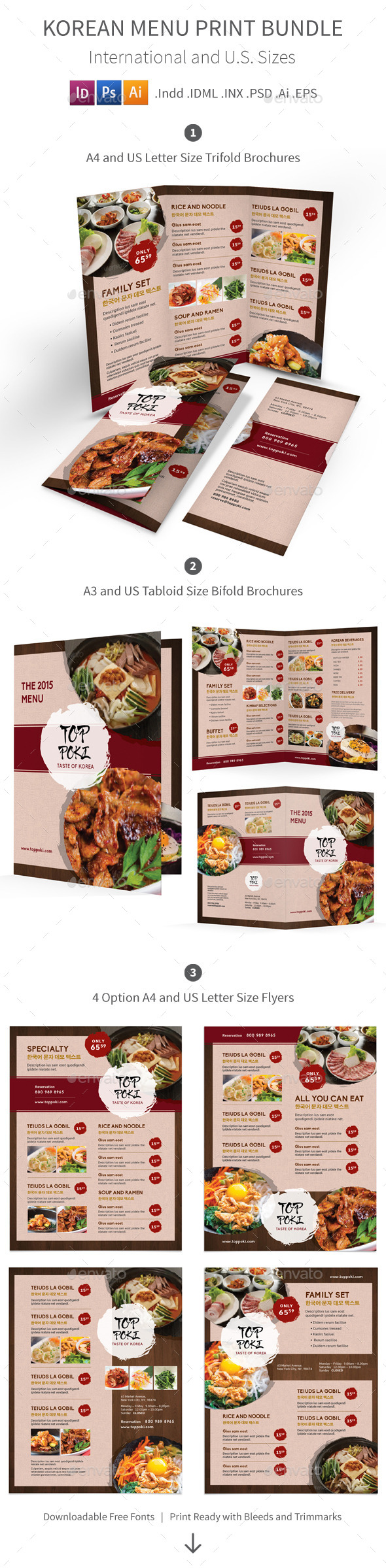 Korean Restaurant Menu Print Bundle - Food Menus Print Templates
