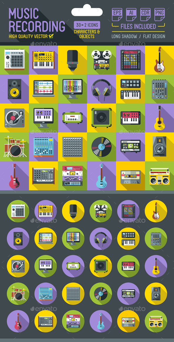 Music Recording - Technology Icons