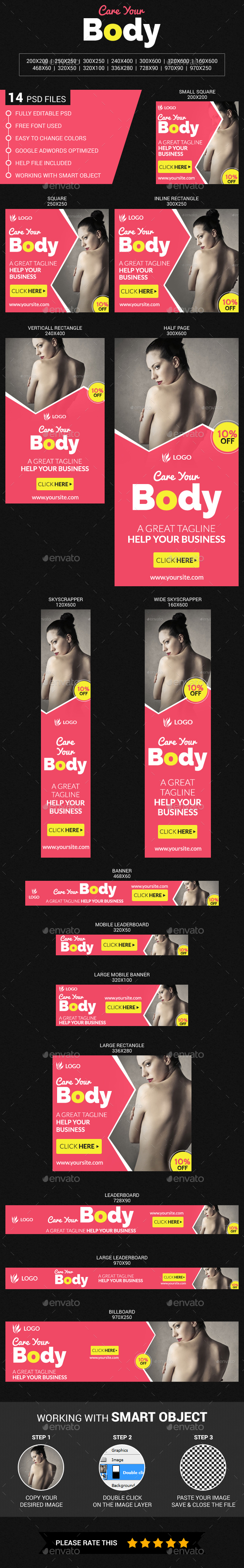 Body Care - Banners & Ads Web Elements