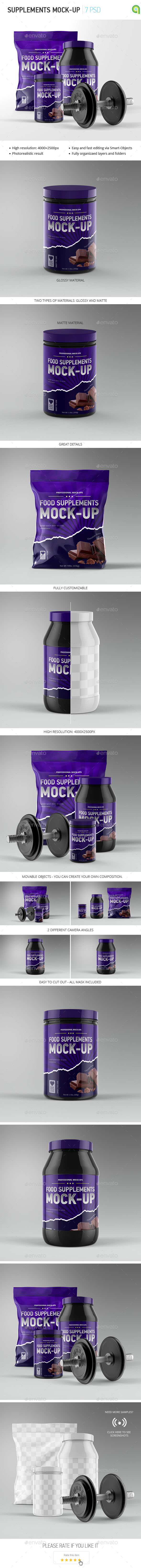 Sport Supplement Package Mock-up - Miscellaneous Packaging