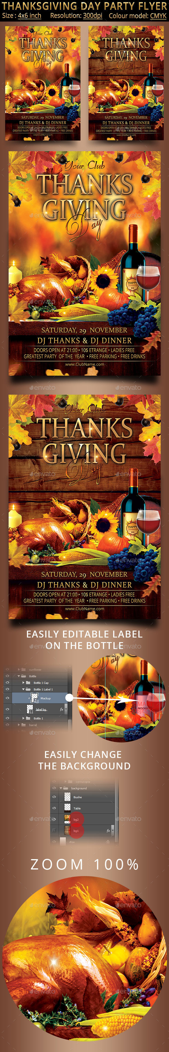 Thanksgiving Day Party Flyer