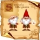 Story Of a Little Gnome, Two Cute Grandfathers