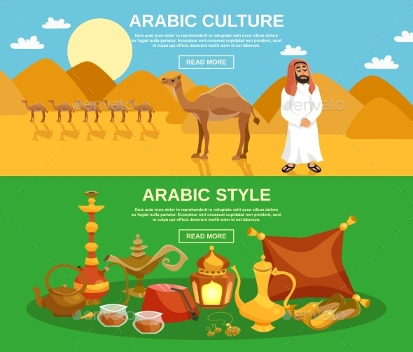 Arabic Culture Banner - Miscellaneous Vectors