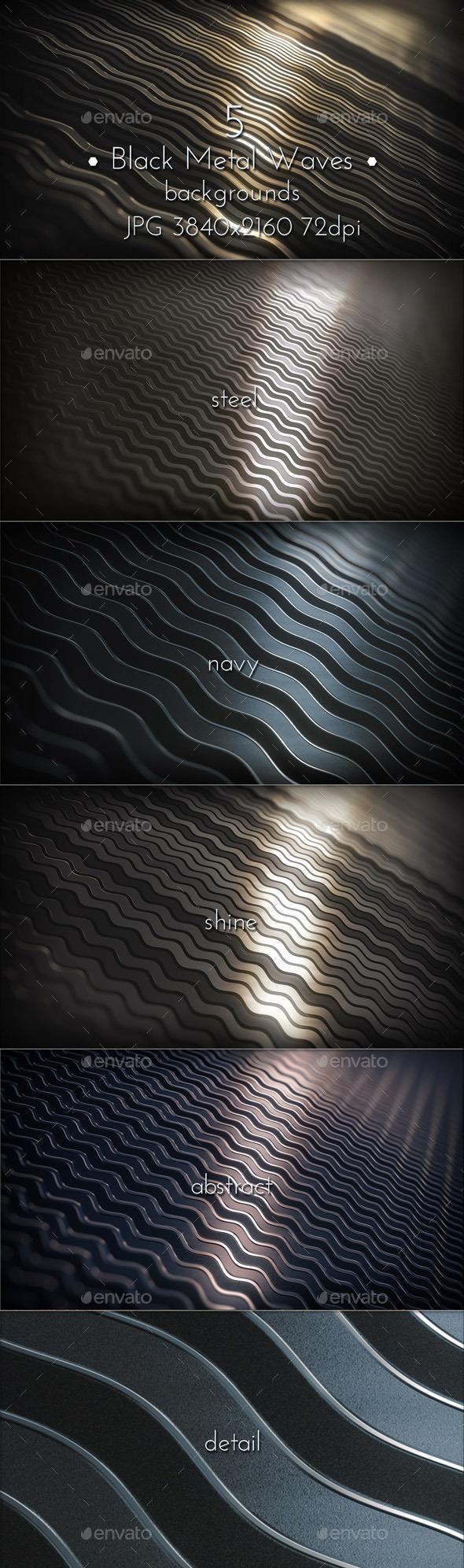 Black Metal Waves Pattern - Patterns Backgrounds