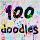 100 Doodles  - GraphicRiver Item for Sale