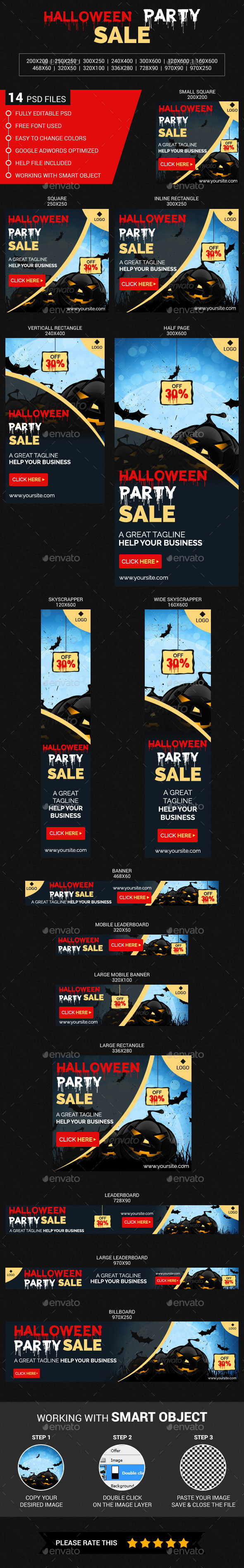 Halloween Party Sale - Banners & Ads Web Elements