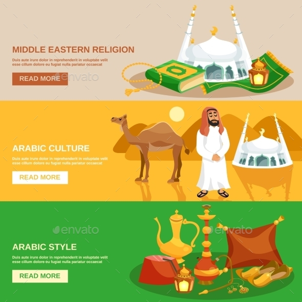 Arabic Culture Banner Set - Miscellaneous Vectors
