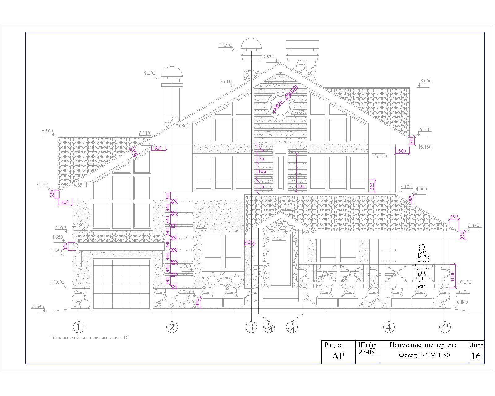 house 618_53-74