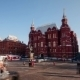 Historical Museum And Christmas Fair. Moscow. - VideoHive Item for Sale