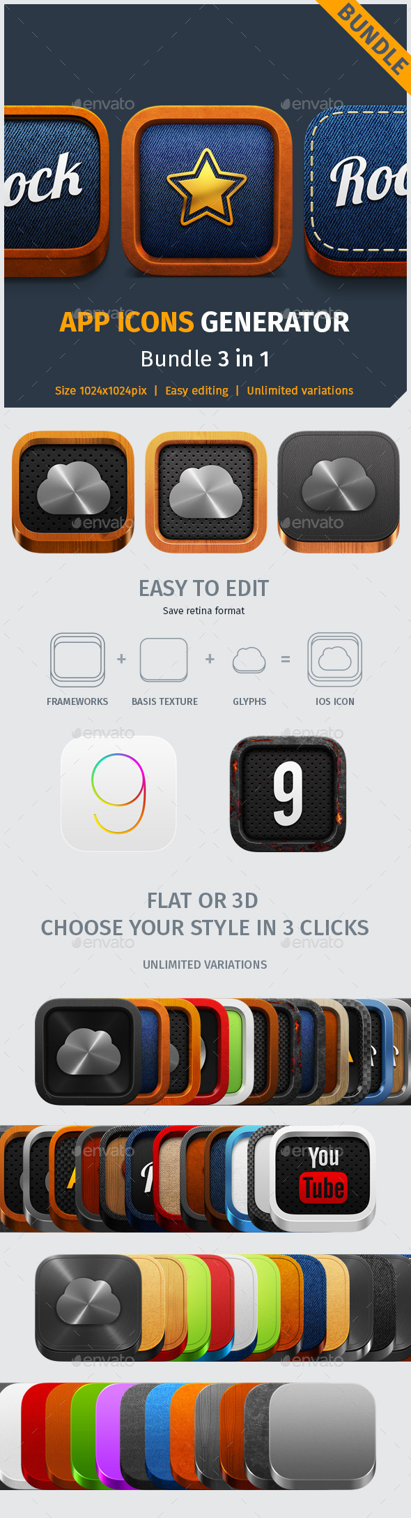 Icons Bundle: App Icons Generator 3 in 1 - Software Icons