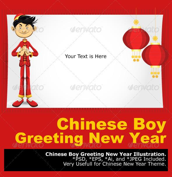 Chinese Boy New Year Greeting Card - New Year Seasons/Holidays