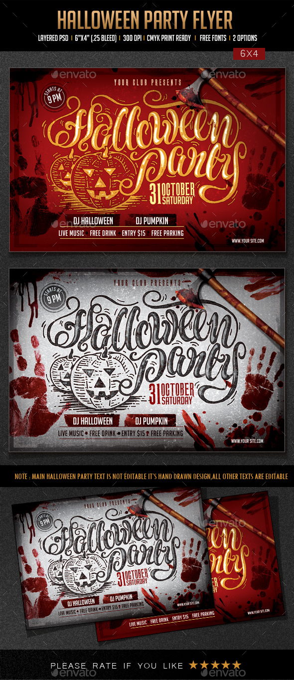 Halloween Party Flyer - Print Templates