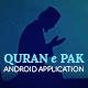 Quran e Pak - Android Application