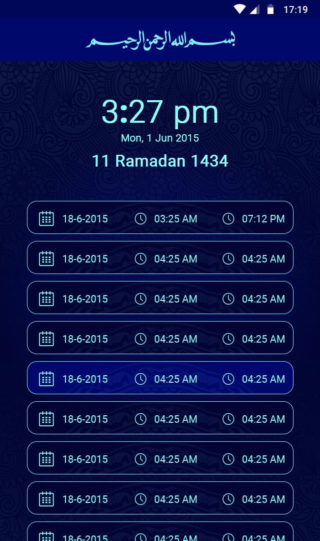 Quran Android App Source Code - Gambar Islami