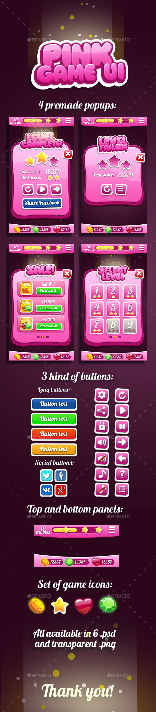 Pink Bubble Gum GUI - User Interfaces Game Assets