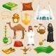Arabic Culture Set