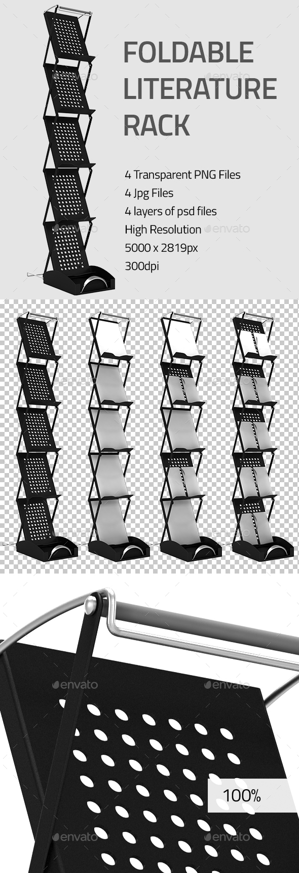 Foldable Literature Rack - 3D Backgrounds