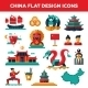 Set Of Flat Design China Travel Icons - GraphicRiver Item for Sale