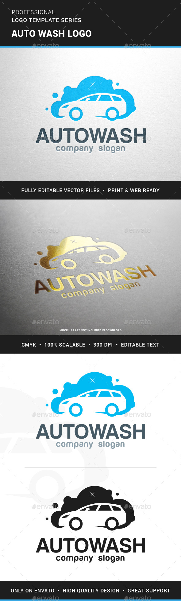 Auto Wash Logo Template - Objects Logo Templates