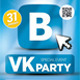 VK Party Flyer Template - GraphicRiver Item for Sale
