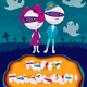 Cartoon Halloween Poster with Mummies - GraphicRiver Item for Sale
