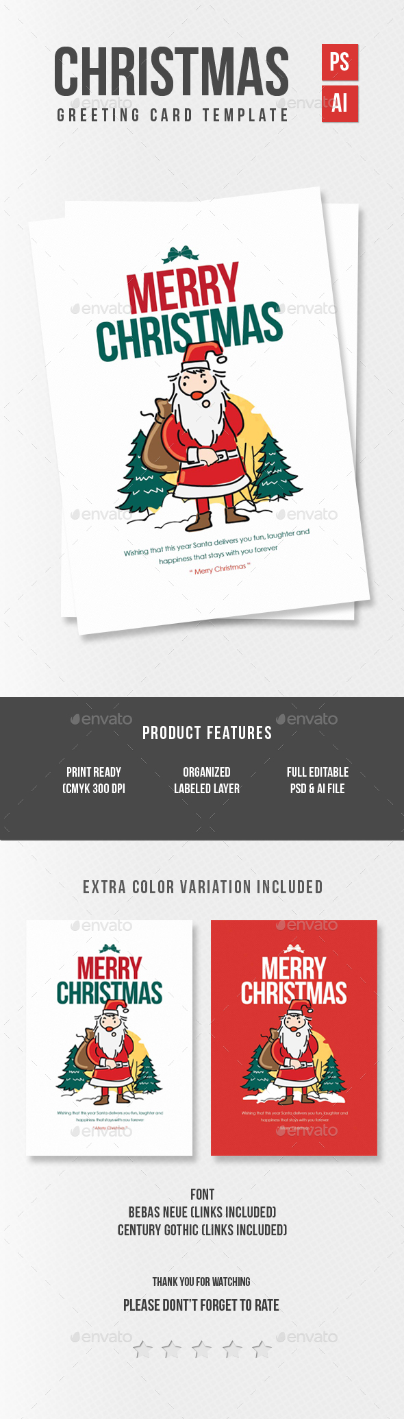 Greeting Card Template Christmas - Greeting Cards Cards & Invites