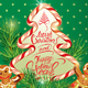 Holiday Greeting Card with Xmas Gingerbread - GraphicRiver Item for Sale