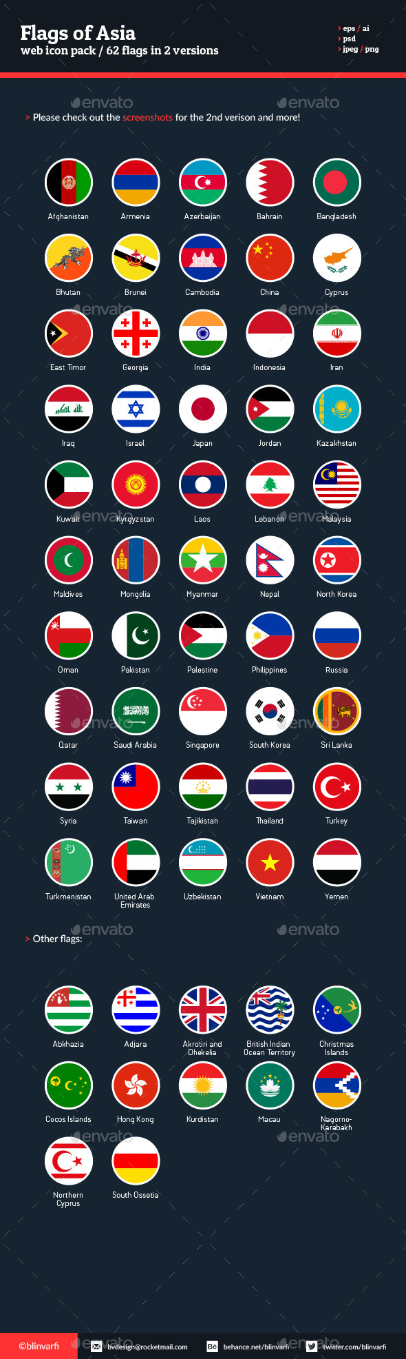 Flags of Asia - Round Flat Icons - Web Icons