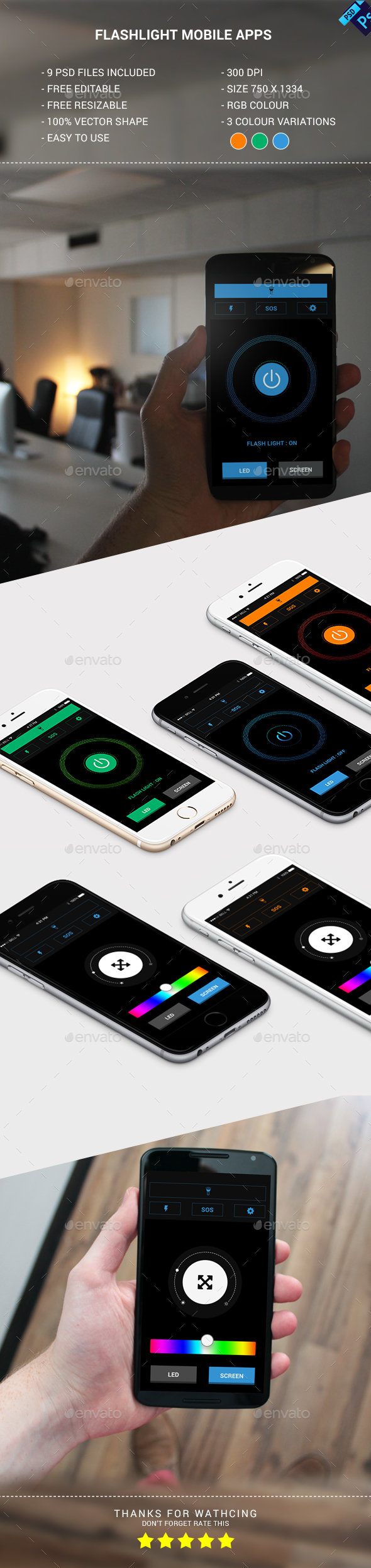 Flashlight Mobile Apps - User Interfaces Web Elements