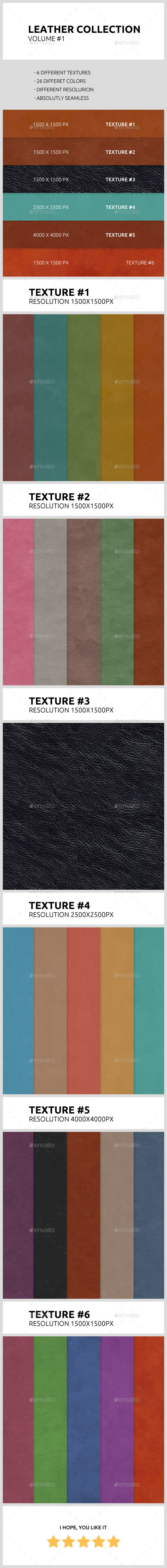 Leather Collection: Volume #1 - Fabric Textures