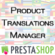 Product Translations Manager for PrestaShop
