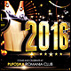 2016 New Year Poster/Flyer - GraphicRiver Item for Sale