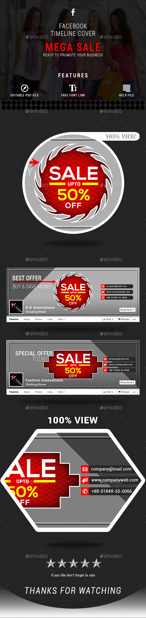 Mega Sale Timeline Cover - Facebook Timeline Covers Social Media