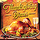 Thanksgiving Dinner Flyer Template - GraphicRiver Item for Sale