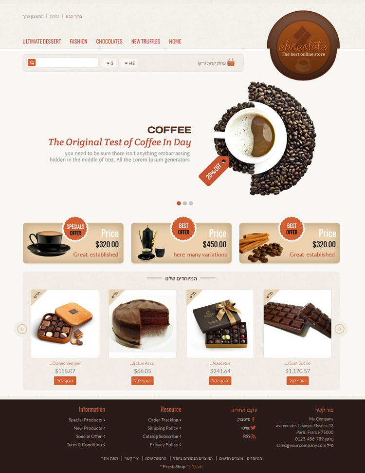 Chocolate Prestashop Responsive Theme By Templatemela