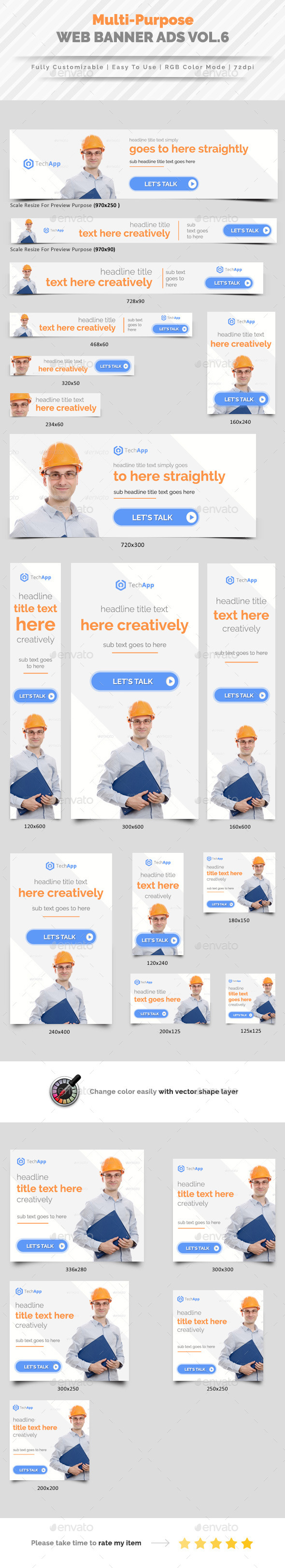 Multipurpose Web Banner Ads Vol.6 - Banners & Ads Web Elements