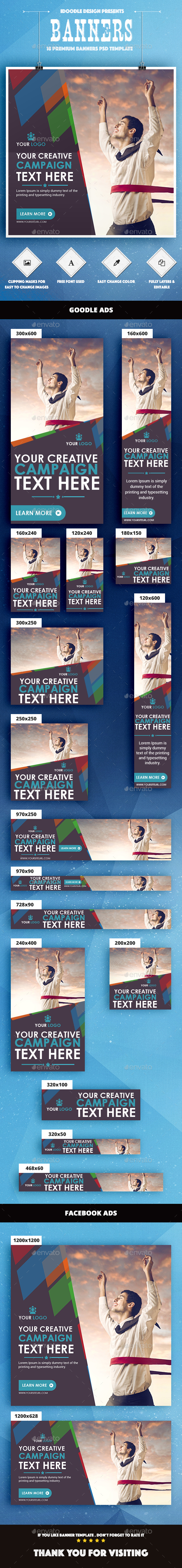 Multipurpose Banner Ad - Banners & Ads Web Elements