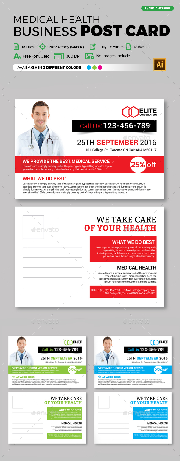 Medical Post Card Design Template - Cards & Invites Print Templates
