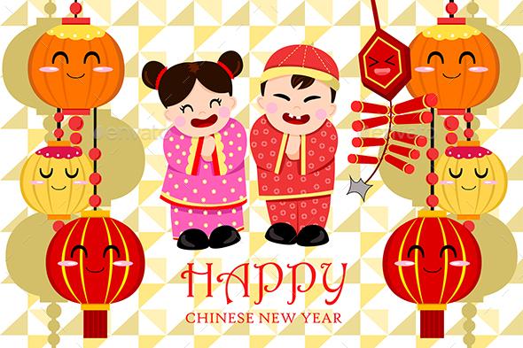 Chinese New Year Greeting Card - Seasons/Holidays Conceptual