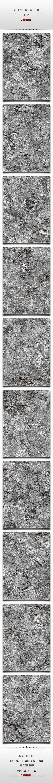 Grunge Wall Textures - Mirage - Industrial / Grunge Textures