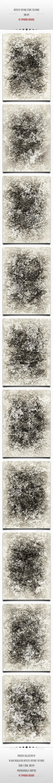 Artistic Vintage Stone Textures - Stone Textures