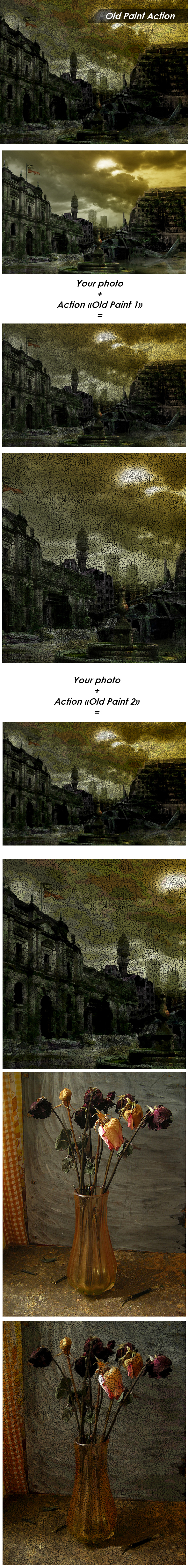 Old Paint Action - Photo Effects Actions