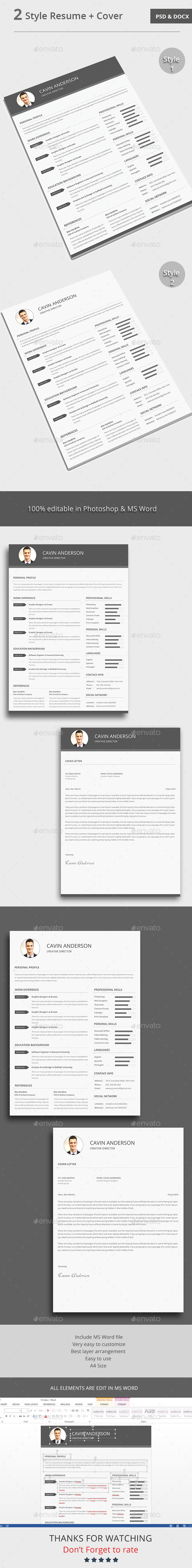 The CV - Resumes Stationery