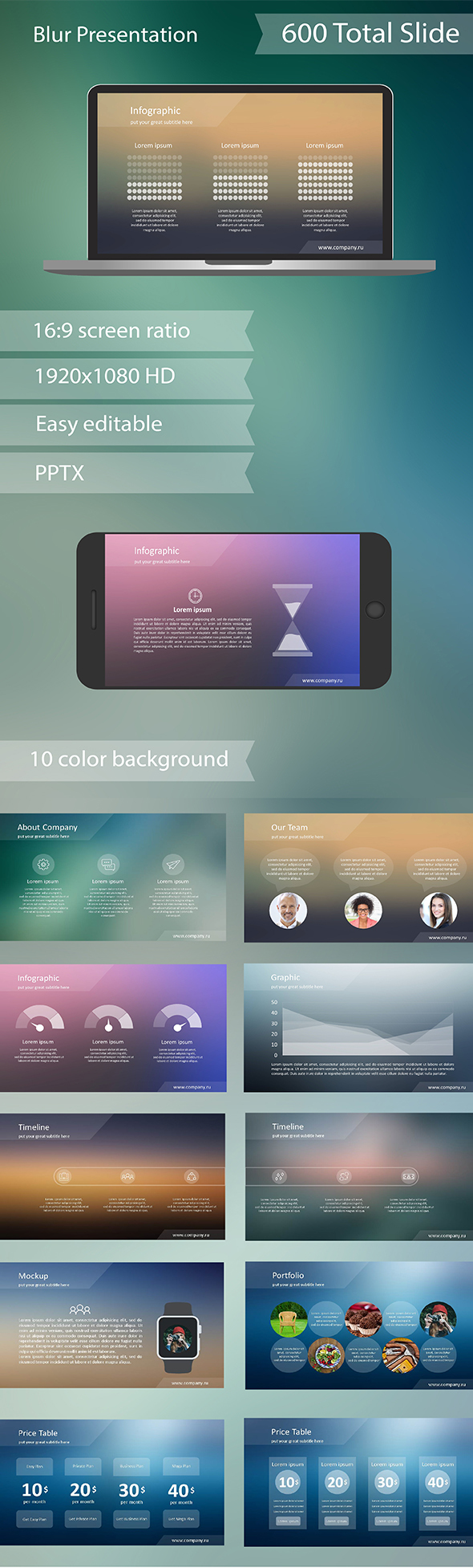 Blur PowerPoint presentation - Business PowerPoint Templates