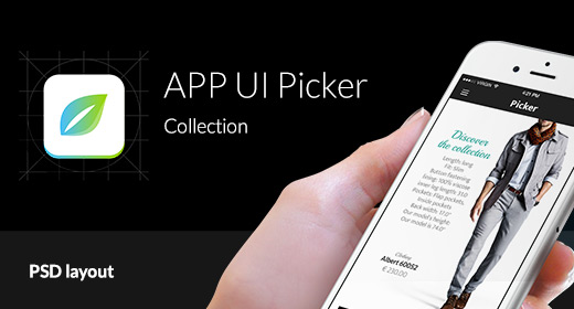 APP UI Picker