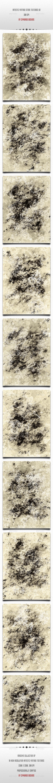 Artistic Vintage Stone Textures 02 - Stone Textures