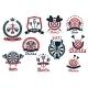 Darts Game Sporting Club Icons
