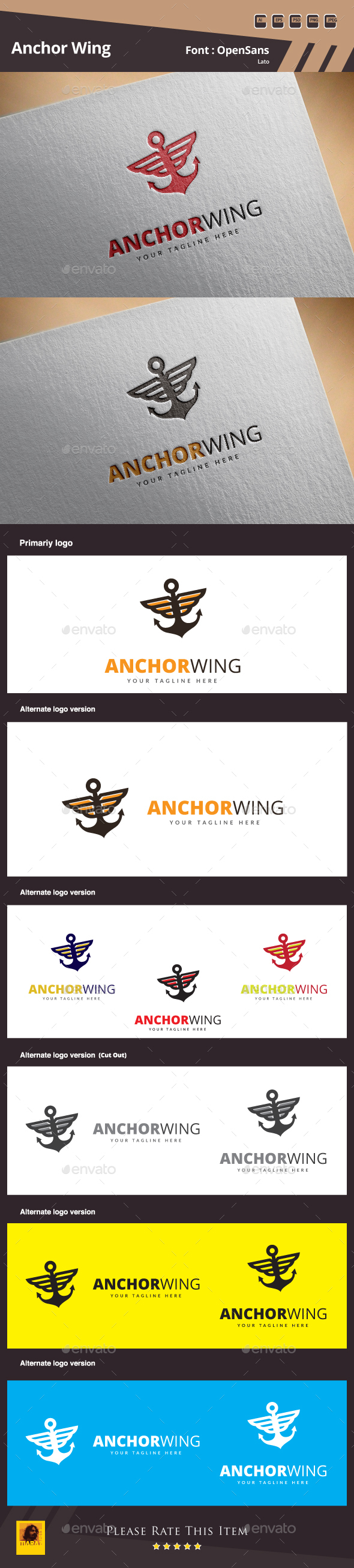 Anchor Wing Logo - Symbols Logo Templates